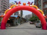 鹤壁明康庆典公司承接:鹤壁出租拱门、鹤壁出租空飘气柱