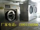 宾馆洗衣房全自动洗衣机设备 酒店洗脱两用水洗机价格