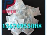 河南硅胶干燥剂'小包装干燥剂供应商
