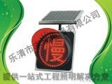 慢行标志灯,CFS0527太阳能黄闪红慢灯,慢行灯