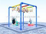 水上乐园设备水上游乐设施儿童戏水JZL-XS013趣味倒水