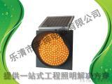 高亮黄色爆闪灯,CFS0529太阳能黄闪灯,太阳能慢字灯