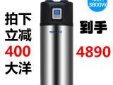 果田空气能热泵空气源商用家用一体机松下压缩机