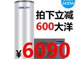 果田空气能热泵空气源家用商用变频空气能热水器