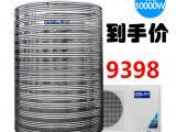 果田空气能热泵空气源商用家用小3P松下压缩机二级能效