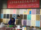 重庆永吉硅藻泥施工技术培训