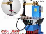 惠州市德力焊机 多关节摇臂碰焊机 无痕摇臂点焊机