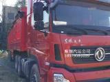 国四东风天龙启航版420半挂车+13米高低仓栏挂板