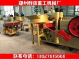 群信高强液压压砖机产品说明及特点与实用性