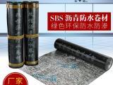 防水卷材 sbs防水卷材施工工艺