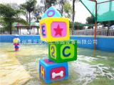 水上乐园设备水上游乐设施儿童戏水ZL-XS017积木喷水