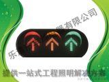 CFS0519(单向)400mm三单元箭头交通信号灯