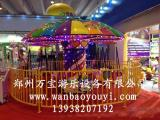 万宝游乐供应室内游乐场设施浪漫激情飞椅游乐设备