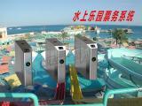 水上游乐场票务系统安装 刷卡收费一卡通