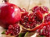 新鲜水果 美味大石榴