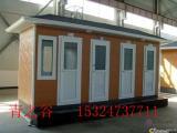 租赁可移动式厕所/郑州广场移动厕所批发/环卫移动卫生间