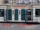 景区环保厕所/郑州移动厕所厂家/太阳能移动厕所