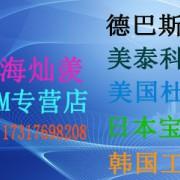 上海灿羡塑化有限公司的形象照片