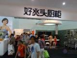 2017上海国际中央厨房设备与酒店设备展览会