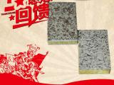 聚氨酯氟碳漆复合保温板