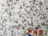 荔枝面超薄白麻外墙湿贴石材