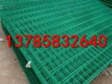 定做批发便宜护栏网  工厂院校围栏网  蔬菜种植园围栏