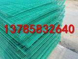 果园围栏网   农家乐护栏网  农场防护铁丝网