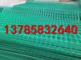 农家乐护栏网  农场防护铁丝网   外围防护绿色网