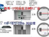 IP网络有源吸顶音响报价 IP网络有源吸顶喇叭生产厂家