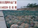 覆塑石笼网 包塑石笼网价格