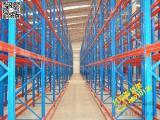 窄巷道货架-南京货架-仓储货架-货架厂-物流设备