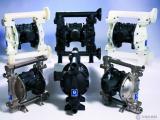 美国固瑞克原装进口Husky 1050气动隔膜泵