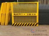 深圳鸿粤基坑护栏厂家直销/现货临边防护栏/地铁施隔离护栏