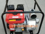 赞马3寸汽油自吸清水泵7.5马力手启动