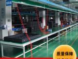 厂家生产在坚成电子自动流水线BLN05小型伸缩非标流水线