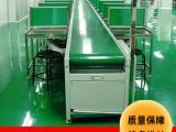 生产线厂家坚成电子小型皮带流水线BLN10皮带装配生产线