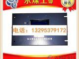 ALDB-LY5XT低压馈电综合保护测控装置-科技发展