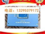 ALDB-D7B低压馈电综合保护测控装置-科技发展