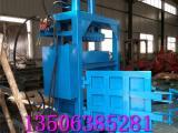 立式打包机厂家 立式废纸液压打包机