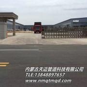 内蒙古天迈管道科技有限公司的形象照片