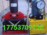 CAC-110 液压角钢切断机