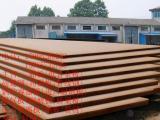 大批量Q345QC桥梁板密度