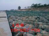 河道护坡格宾石笼网批发采购