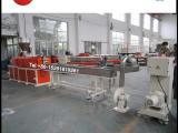 南京双螺杆水拉条造粒机