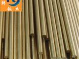 冶韩现货供应H59黄铜板/黄铜管品种齐全 可零切