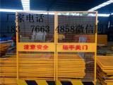 广西施工电梯防护门丨广西施工电梯楼层安全防护门厂家