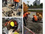 无锡管道检测,雨污管道检测