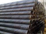 贵州螺旋管|贵州螺旋钢管|贵州螺旋焊管|贵州螺旋管价格
