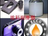 摄像机润滑剂,伸缩镜头润滑剂PD910