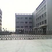 贵州中空板包装材料有限公司的形象照片